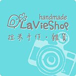 From Taiwan - LaVieShop handmade for U