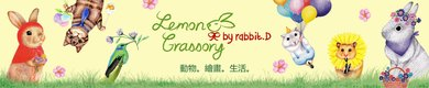 Lemon Grassory by rabbit.D