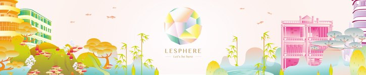 From Hong Kong - lesphere