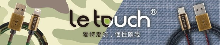 From Taiwan - letouch