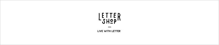 From Macau - Letter Shop