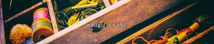 From Taiwan - Woogu Craft