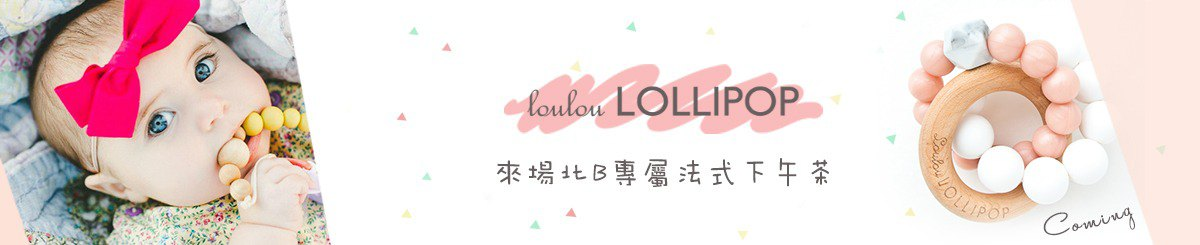 From Taiwan - loulou-lollipop