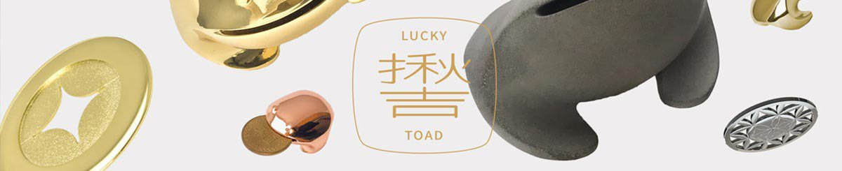 Designer Brands - lucky-toad