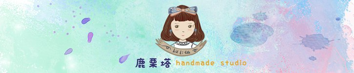 From mainland China - lulita