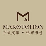 From Taiwan - makotohon