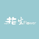 From Taiwan - maniflower