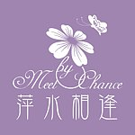 Designer Brands - meet by chance