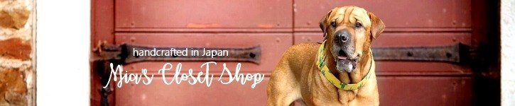 日本 デザイナー - Mia's Closet Shop Japan