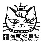 From Taiwan - mimitigerflower