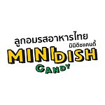 From Thailand - Minidish Candy