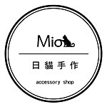 From Taiwan - mio-accessory2016