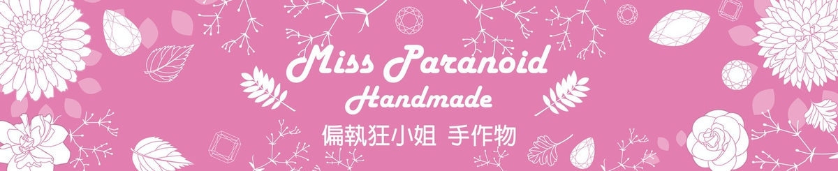 From Taiwan - miss-paranoid
