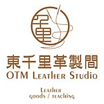 Designer Brands - OTM Leather Studio