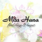 香港 デザイナー - Miss Hana Floral Design