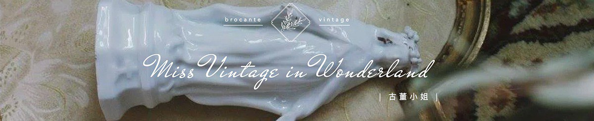 Designer Brands - Miss Vintage in Wonderland