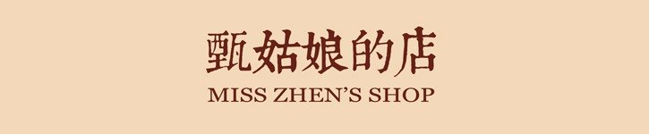 From China - misszhen