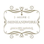 From Taiwan - monhandwork