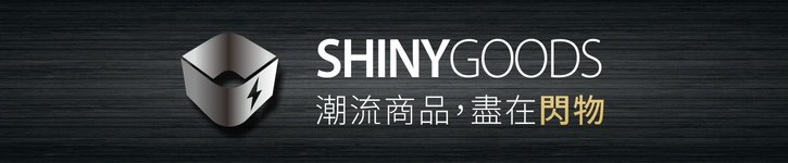 From Taiwan - SHINYGOODS