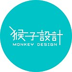 Designer Brands - monkeydesign2003