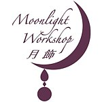 設計師品牌 - Moonlight Workshop