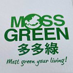 From Taiwan - mossgreen