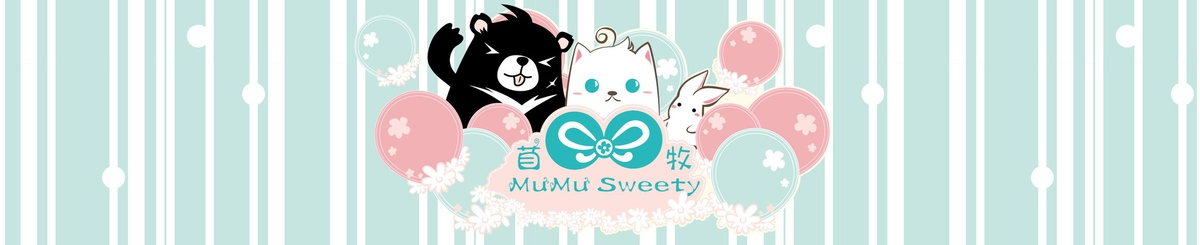 From Taiwan - mumusweety