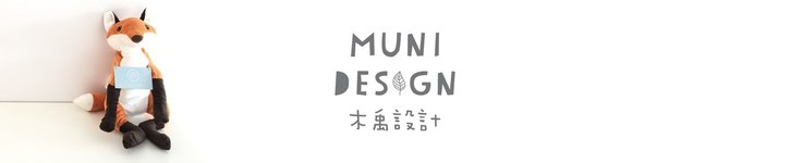 From Taiwan - munidesign