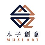 From Taiwan - muzi-art