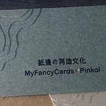 My Fancy Cards 我的靚卡