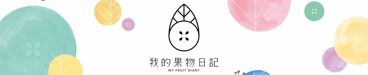 From Taiwan - myfruitdiary