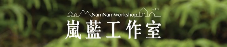 From Hong Kong - NamNamWorkshop
