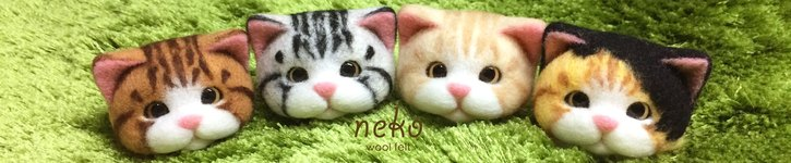 From Hong Kong - nekowoolfelt