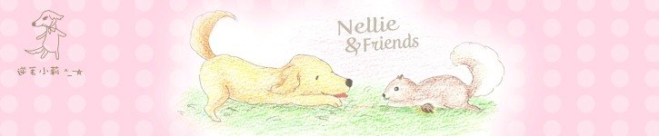 From Taiwan - nellieandfriends
