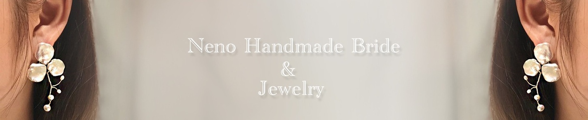 香港設計師品牌 - Neno Handmade Bride & Jewelry