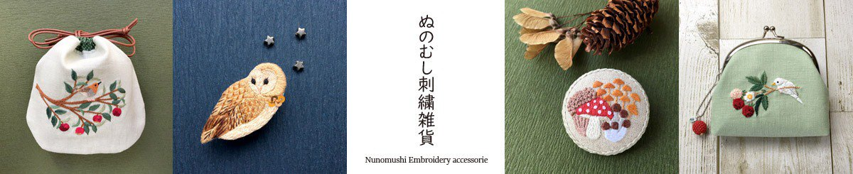 Designer Brands - Nunomushi Embroidery accessorie