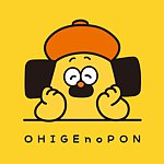 From Japan - ohigenopon