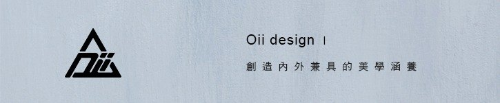 From Taiwan - oiidesign
