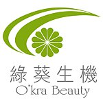 From Taiwan - okra-beauty
