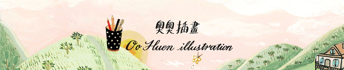 From Hong Kong - Oo Huen illustraion