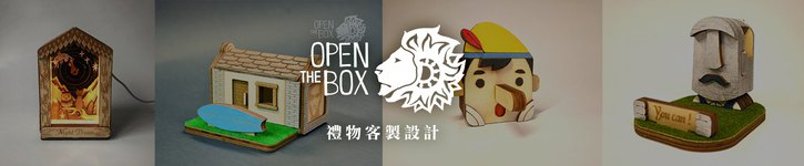 From Taiwan - open-the-box