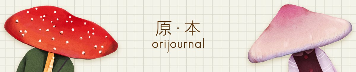 From Hong Kong - orijournal