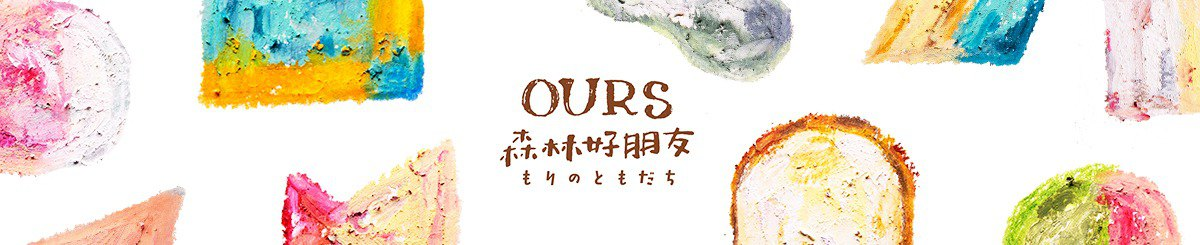 From Taiwan - OURS Friends of Forest
