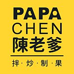From Taiwan - PAPACHEN NUTS