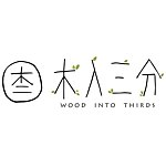 Designer Brands - Wood into Thirds