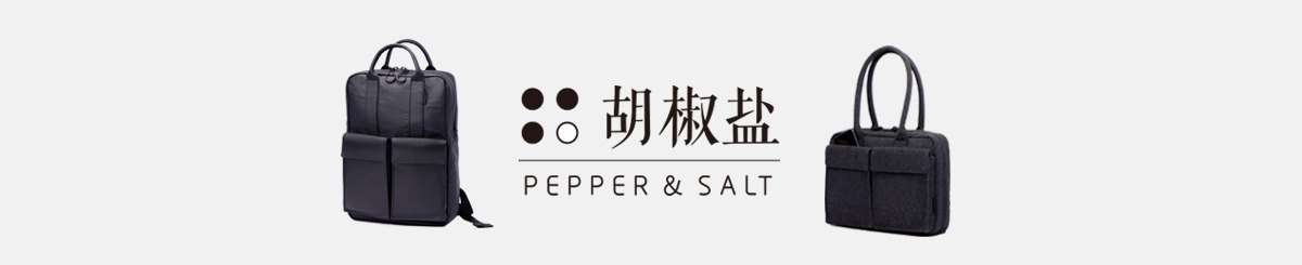 From Taiwan - PEPPER&SALT