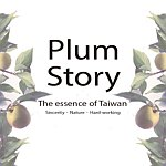 From Taiwan - plumstory