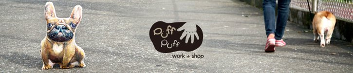 From Taiwan - puffpuff-workshop