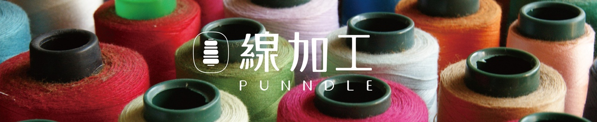 From Taiwan - punndle