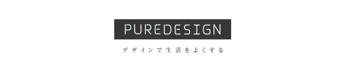 From Taiwan - puredesign